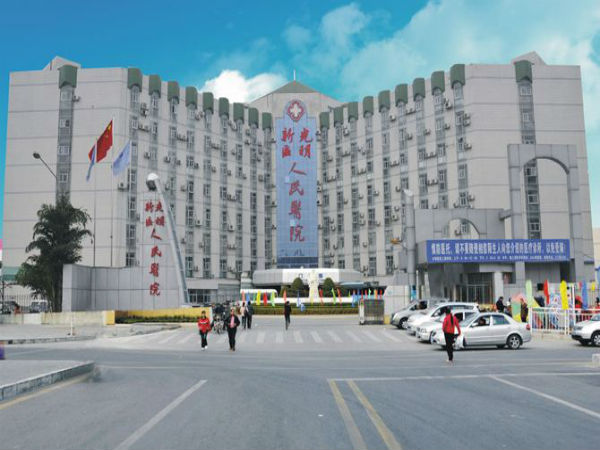 光明新区公明人民医院