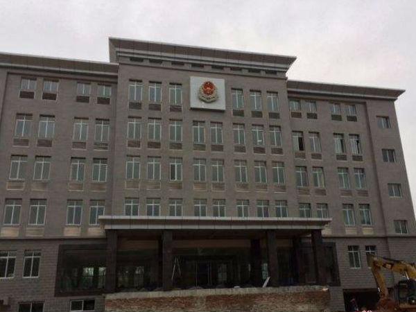 汝南县国税局