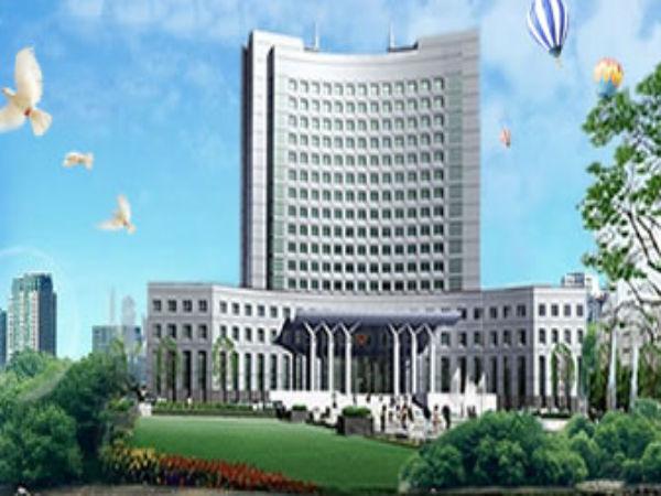 汝南县人民检察院