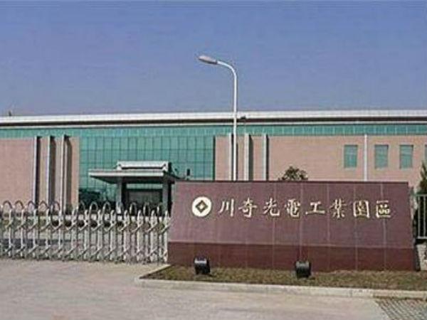 川奇光电科技(扬州)有限公司