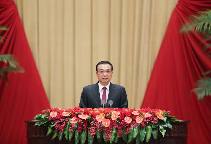 李克强在庆祝中华人民共和国成立七十一周年招待会上的致辞