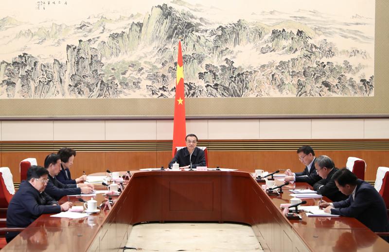 李克强主持召开经济形势部分地方政府主要负责人视频座谈会